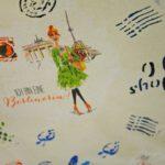 art hobby studioDSC 0402warsztaty idecoupage na tkaninie 150x150